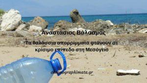 chronographimata.gr
